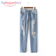 Pearl Decoration 2016 New Arrival Straight Ripped Jeans For Women Autumn Fashion Ladies Destroyed Denim Pants
