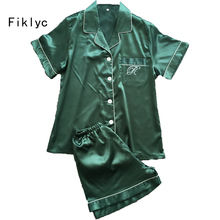 Fiklyc brand women's green pajamas sets short sleeve summer females brief pijamas sets two pieces lingerie set with button hot(China)