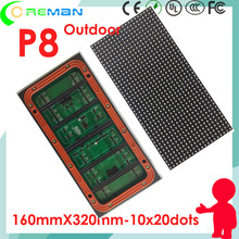 aliexpress low price outdoor waterproof p8 smd led panel module 320*160mm 40*20 dots , 640*640mm rental cabinet module p4 p5 p10(China)