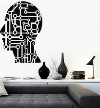 Head Science Micro Chip Wall Stickers Large Vinyl Wall Sticker Decal Artificial Modern Decor Bedroom Self-adhesive Mural SA199