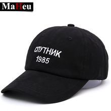 Black White Caps satellite 1985 Polo Hip Hop Hats Youth Baseball Caps Golf hat Snapback Polo Hats For Adult Men Women