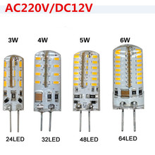 3W 4W 5W 6W G4 Led Lamp AC 220V DC 12V LED Light Corn Bulb SMD 3014 Silicone Body LED Bulb Crystal Chandelier 24 32 48 64LEDs