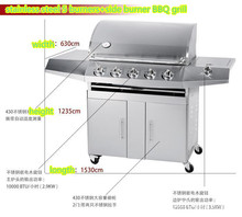 Gas oven, gas BBQ grill,outdoor gas BBQ grill,stainless steel five burners&side burner BBQ grill