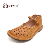 Artmu Hollow Retro Women Shoes Button Vintage Handmade Leather Shoes Mary Jane Chinese Shoes For Women Retro sapato retro Shoes