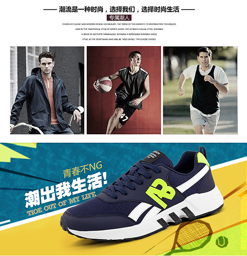 17New Brand Summer Sports Racer Men Running Shoes Breathable Men's Athletic Sneakers zapatillas Jogging outdoor Shoes hombre 3