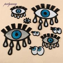 PF 8pcs/lot Water Drops Eyes Sequin Patches for Clothing Stickers Accessories Sewing Badges Patch Decorative Custom Shirt TB072(China)