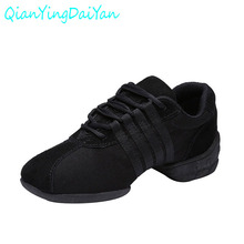 Adult sneakers low price women's brand lace-up Modern/Jazz/Square dance shoes soft bottom fitness sports shoes size 34-44