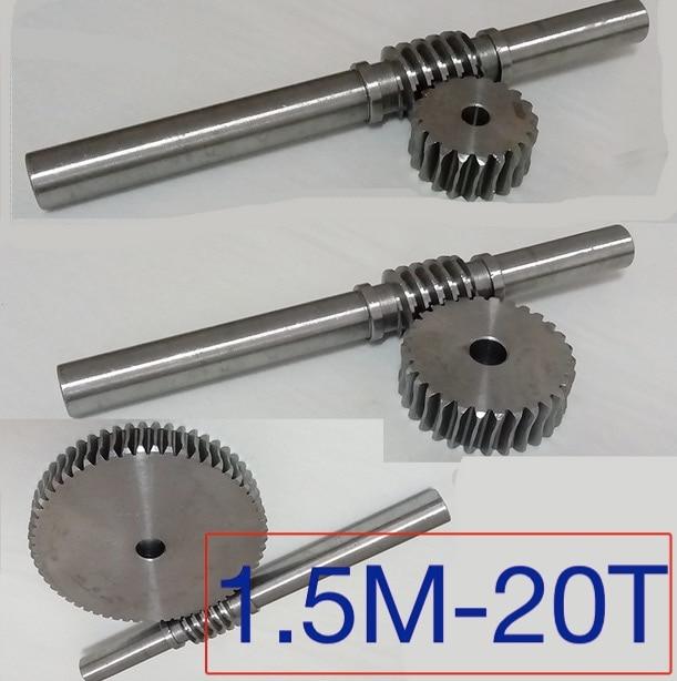 1.5M-20T Gear d:34.5mm  45-steel Precision worm gear transmission--gear rod L:230MM  D:18MM<br>