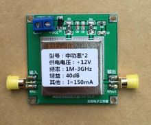1MHz to 3000mhz UHF 2.4G Broadband Low Noise Amplifier RF LNA Amp Module 40DB VHF HF