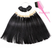 New 30pcs/set 100% Human Virgin Hair Black Hair Color Ring For Human Hair Extensions And Salon Hair Dyeing Sample Dye Any Color(China)