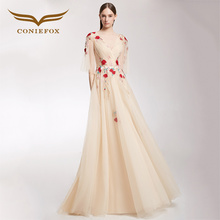 CONIEFOX 32208 V-neck illusion embroidery personality sexy Ladies elegance A-line prom dresses party evening dress gown long(China)