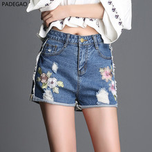 2017 summer new women embroidery denim shorts large size 5XL 6XL 7XLloose straight casual high waist curling floral jeans shorts(China)