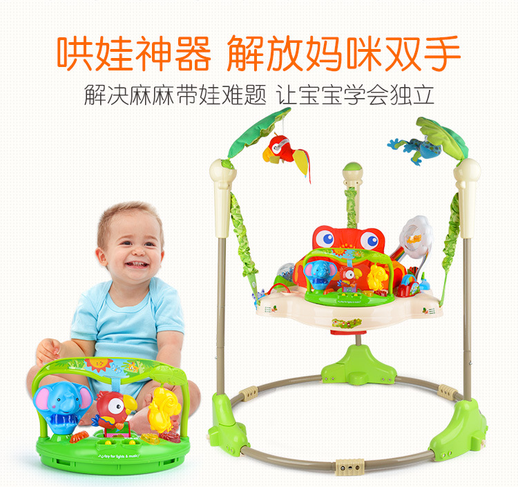 1X Baby Tür Tür Jumper Türsteher Schaukelsitz Activity Chair Fun Toy Einstellbar