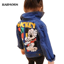 Boys Girls Cartoon Pattern Cowboy Jackets Denim Clothes Long-sleeve Girls Coat and Jackets Kids Girls Jackets Children's clothes(China)