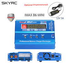 Original SKYRC Imax B6 Mini Balance Charger/Discharger For RC Helicopter Quadcopter Battery Charging+Power Adapter(AS Option)