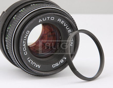 Aluminum M42 to M39 Camera Lens Adapter Ring 42mm to 39mm Thread Mount (M42-M39) [No Tracking]