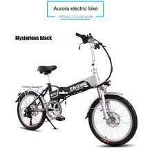 ENGWE Electric Bike 20inch 48VLithium Battery Aluminum Folding Electric Bicycle 250W Brushless Motor  Scooter Mountain E-bike