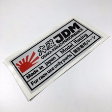 3 sizes Car Stickers for Japanese JDM OSAKA-KANJO-PERFORMANCE Race Use car Motorcycle Sticker Decals Reflective 3M