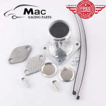 FREE ALUMINUM EGR REMOVAL KIT BLANKING BYPASS FOR BMW E46 318d 320d 330d 330xd 320cd 318td 320td EGR1117(China)
