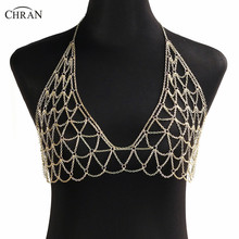 Chran New Women Silver Gold Tone Mesh Beach Chain Bra Slave Harness Necklace Sexy Beach Wear Jewelry For Women Gifts DDBC4131