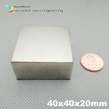 N52 NdFeB Block 40x40x20 mm water meter filter Strong magnet Neodymium Permanent Magnets Rare Earth Magnets 50x50x25mm available(China)