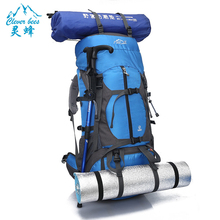 65L Outdoor Mountaineering Bag Large Capacity Backpack with metal framework and rain cover Camping Travel Backpack men women