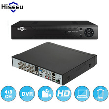 Hiseeu ONVIF 4/8CH DVR stand alone Full HD P2P Cloud H.264 VGA HDMI video recorder RS485 Audio CCTV camera system home security(China)