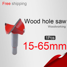 15-65mm 0.59-2.559in Wood Hole saw Lock hole Hinge reamer Wood drilling Woodworking Core drill bit Woodworking knife(China)