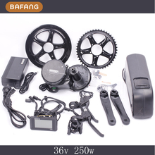 36V 250W C965/C961 BBS01 8fun /bafang Mid Crank Drive Motor Ebike Kit+36V 14.5Ah lithium ion Bottle ebike battery