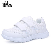 Pndodo Children white Sports Shoes Boys Summer Breathable Mesh Running Shoes Kids Sneakers Girls Lightweight Athletic Shoes