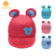 New Baby Caps Mouse Cotton Girls Boys Cap M Baseball Sun Hat With Ear Spring Summer Baby Hats For Boy Girl 2017 Baby Accessories(China)