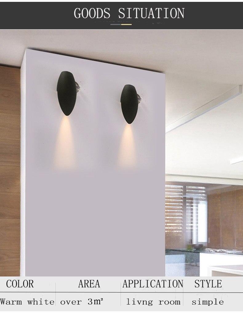 wall light 1