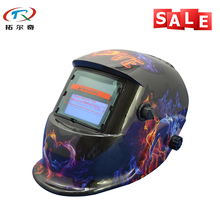 Free Shipping Types of Industrial Safety Helmets Electronic Custom Auto Darkening Welding Helmet TRQ-HD11-2233FF