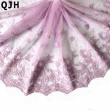 27cm width DIY clothing accessories purple Voile Guipure tulle lace trim embroidery exquisite flower design Sewing Applique(China)