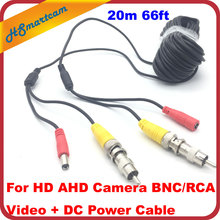 AHD 960P Audio Mic HD Camera Accessories AHD BNC Video Power Siamese Cable for Surveillance DVR Kit Length 20m 66ft