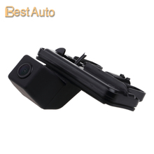 In Stock Free Shipping HD Car Parking Reversing Backup Camera for Mercedes Benz B200 2012 B180 2012(China)