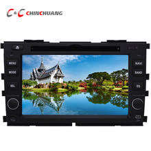 Upgraded Capacitive Screen ! Car DVD Player GPS Kia Forte Radio SWC BT Mirror Link+Free 8G Map Card - AE Online store