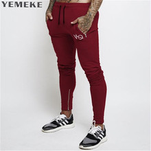YEMEKE 2XL Men's Joggers Feet Pants Pleated Print Sweatpants Zipper Pocket Cozy Casual Pants Simple Cotton Male Trousers(China)