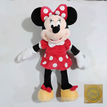 Free Shipping 45cm=17.7inch Original Export Red Minnie Mouse Stuffed Animal Plush Toys Soft Doll For Kids&Girl gift(China)