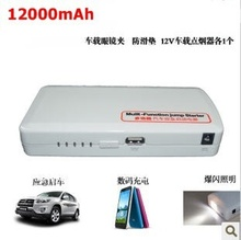 12000mAh 12V white portable car emergency power supplier car jump starter for car and Iphone Freeshipping Jump Leads