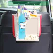 Folding Vehicle Trash Can Car Styling Water Cup Frame Storage Box For Infiniti  Fx35 Q50 G35