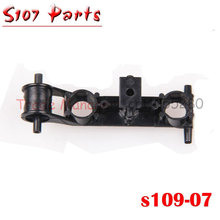 SYMA S107G S107 spare parts Main Frame S107-07 for S107G RC Helicopter from origin factory S107 PARTS  Wholesale