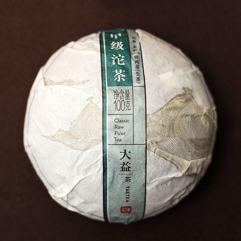 [GRANDNESS] Jia Ji Tuo Cha 2014 yr 1401 Menghai Tea Factory Dayi TAETEA Premium Pu erh Raw Puer Tuocha Tuo Cha Puer 100g<br><br>Aliexpress