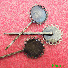 Blank Bobby Pins Bases 10mm Round Lace Bezel pads Glass Cabochon Hairpins Base Settings Hair Clips Crafts Findings Bronze tone