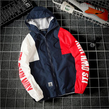 New 2017 men's fashion boutique slim movement hooded jackets coats / Thin suprem Male leisure jacket coat / Men casual jackets(China)