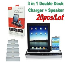 20pcs Hot Selling Multi-Function Docking Station Charger Speaker for iPhone 4/4s/5 IPAD 2/3/4/MINI Galaxy S2 S3 Note 2