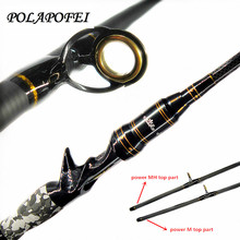 POLAPOFEI 2.1m Carbon Fishing Lure Rod Pod Casting Spinning Feeder Baitcasting Pole Tackle Carp Fly Fish Peche Pesca Olta D41(China)