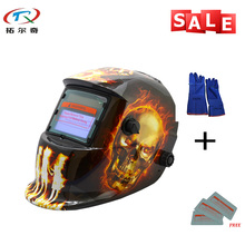 Fast Delivery Good Quality New Model Helmets Electronic Custom Auto Darkening Welding Helmet TRQ-HD14-2233FF-BG