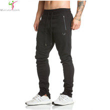 2017 New Men Pants SportsRunning Sweatpants SoccerPrinting Casual Trouser Jogger Bodybuilding Fitness Sweat Pants(China)