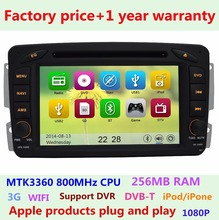 "7"" Factory price FOR Mercedes Benz E Class Vito Viano CLK W209 W210 W639 Car DVD Player GPS Navigation 3G WIFI Radio Bluetooth"